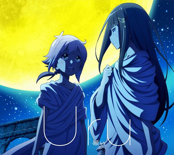 Uru『願い』アニメ盤